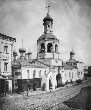 St. Nicholas Church. Photo: pravoslavie.ru