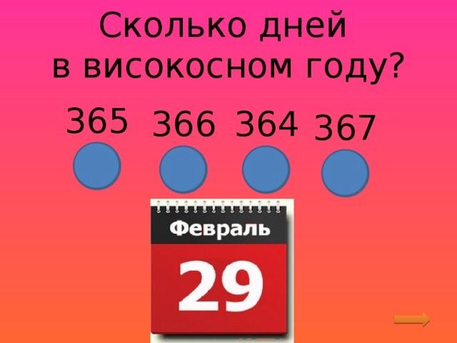 277673.p.jpg?mtime=1510302628