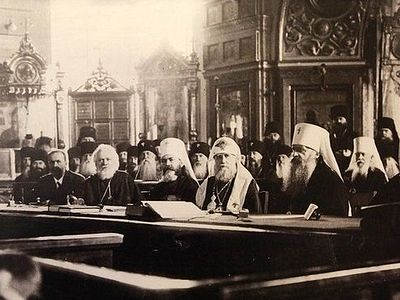 В Москве пройдет пресс-конференция, посвященная 100-летию Поместного Собора 1917-18 гг.