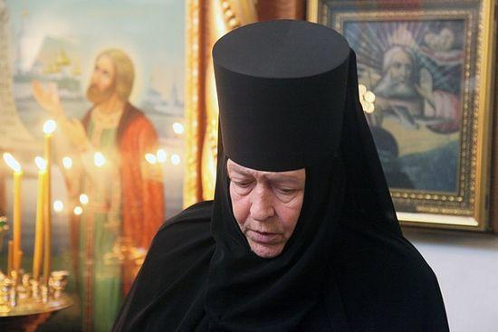 Photo: yareparhia.ru