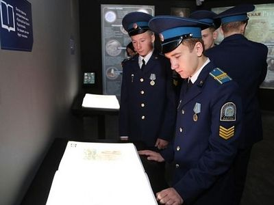 Мультимедийный парк-музей «Россия – моя история» открыли в Новосибирске