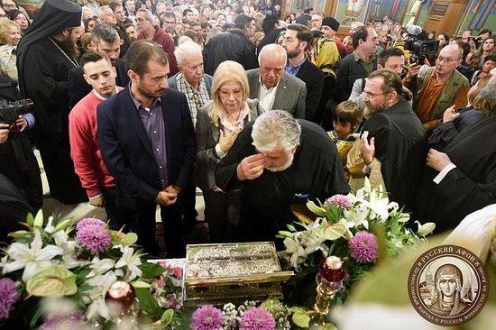 Photo: afonit.info