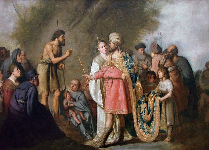 Иоанн Предтеча обличает Ирода