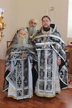 Старец Илий, иеродиакон Илиодор, иерей Дионисий