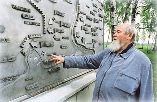 Фото с сайта ricolor.org