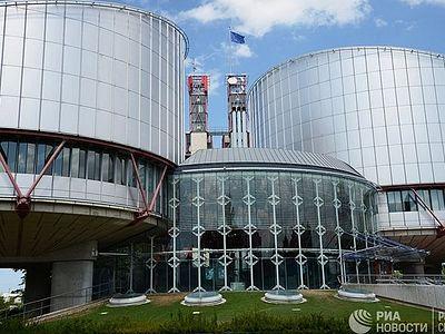 В Минюсте разочарованы решением ЕСПЧ