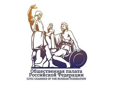 Ценностные основы и исторические традиции российской благотворительности обсудят в Общественной палате