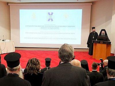 В греческих Патрах открылась межправославная конференция