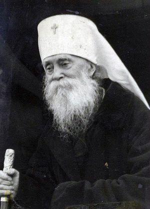 Митрополит Анастасий (Грибановский)