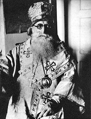 Митрополит Серафим (Ляде)