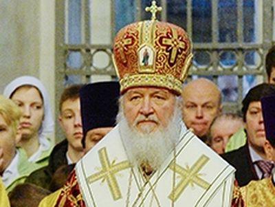 Слово Патриарха. Неделя 24-я по Пятидесятнице