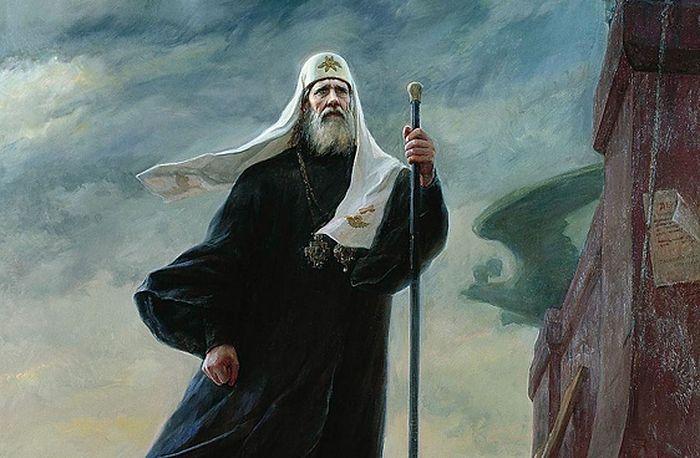Константин и Наталия Мирошник. Патриарх Тихон