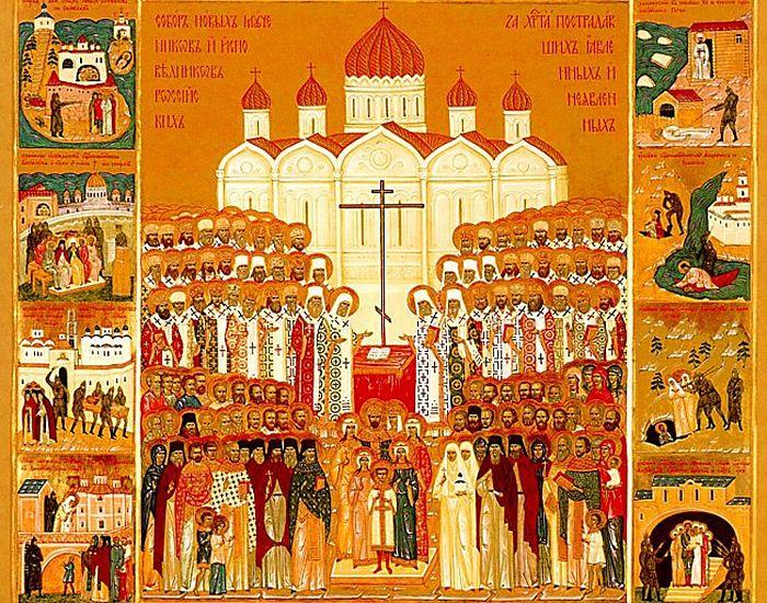 Икона Собор Святых Новомучеников и Исповедников Церкви Русской, за Христа пострадавших, явленных и неявленных