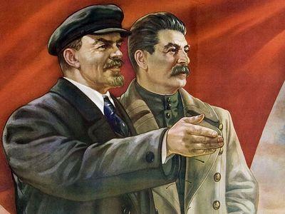 Российская Империя, Красная империя, новая империя?..
