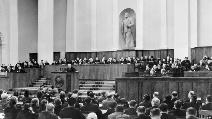 Заседание КПСС