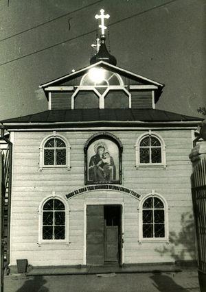 Фото 50-х годов