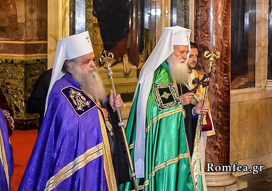 Photo: romfea.gr