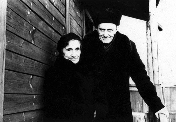 Сергей Иосифович Фудель с женой Верой Максимовной. Покров, 1970-е гг. Фото: fudel.ru