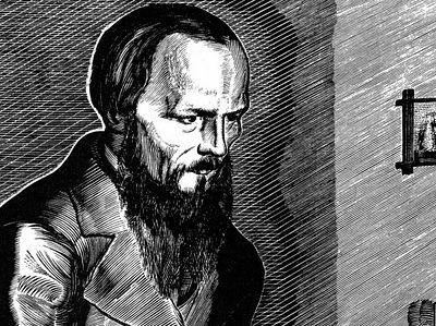 Евангелие Фёдора Достоевского