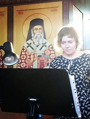 Тамара Пенкина