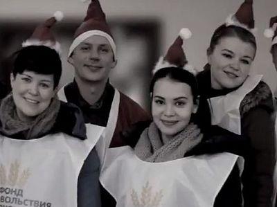 Продукты из московских супермаркетов доставят пенсионерам в глубинку