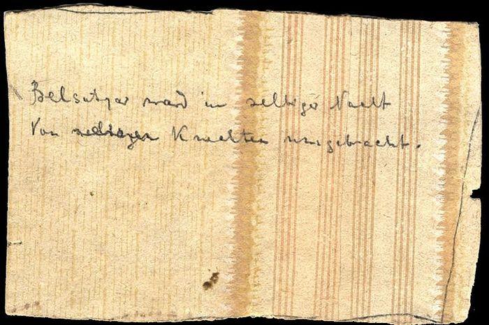 Фрагмент обоев с цитатой из Гейне: «Belsatzar ward in selbiger Nacht Von seinen knechten umgebracht»