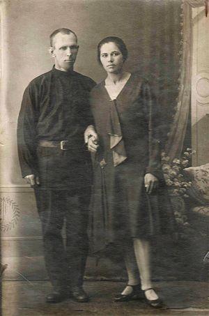 Сестра мученика Федора Евлалия Михайловна с мужем Геннадием Хилковым, который был также репрессирован и расстрелян в 1937 г.