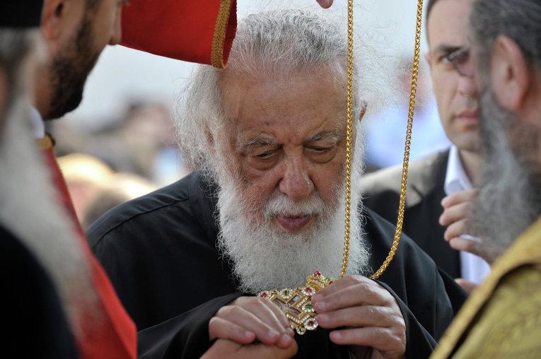 Грузинский Патриарх назначил своего Местоблюстителя