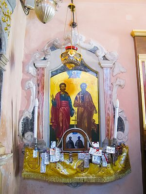 Икона святых апостолов Иасона и Сосипатра