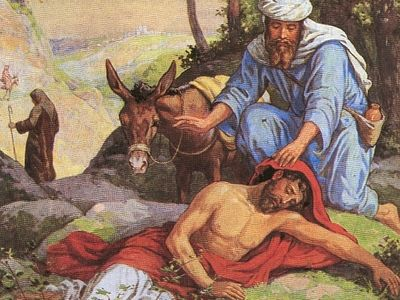 По стопам самарянина,или Для кого я ближний