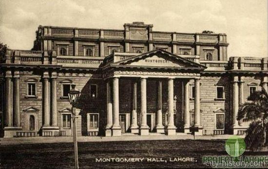 Montgomery Hall Lahore