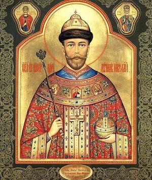 Tsar-Martyr Nicholas II