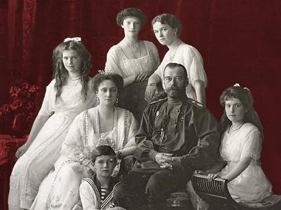 Дело об убийстве Царской семьи: новые экспертизы и материалы. Дискуссия
