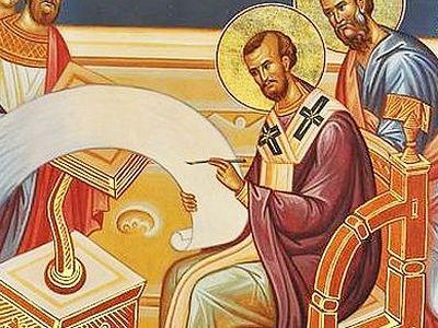Святитель Иоанн Златоуст и его Литургия