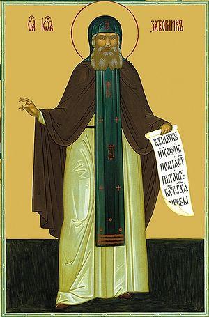 Преподобный Иоанн, затворник Святогорский