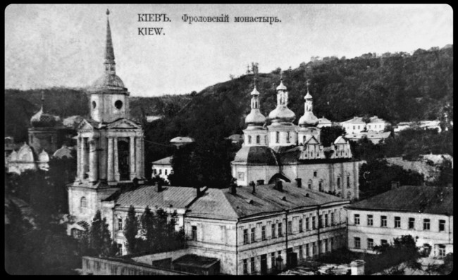 The Ascension Florovsky Convent in the early twentieth century.