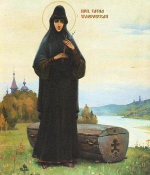 The Venerable Elena of Kiev.