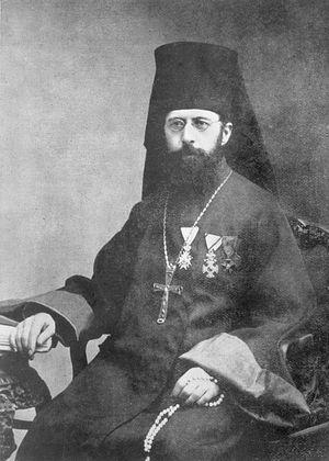 St. Sebastian Dabovich