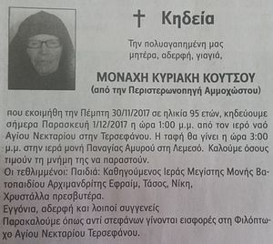 Mother Kyriaki's obituary from a Cypriot newspaper