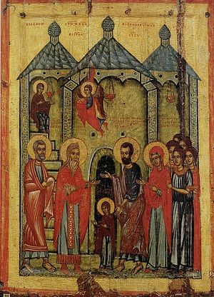 Entrance of the Theotokos into the Temple. 14th C. Russian icon. The State Russian Museum