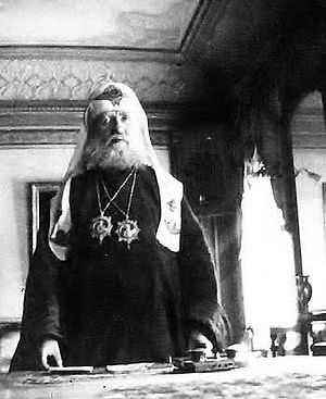 Prior to his repose in 1925, St. Tikhon endured house arrest at the hands of the Soviets.