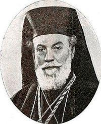 Патриарх Николай V