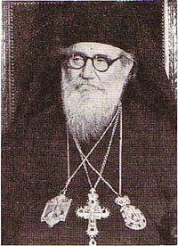 Патриарх Христофор