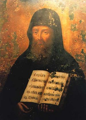 Saint Mercurius of Kiev Caves pursued asceticism in the Farther Caves in the fourteenth century, and was strict in fasting.