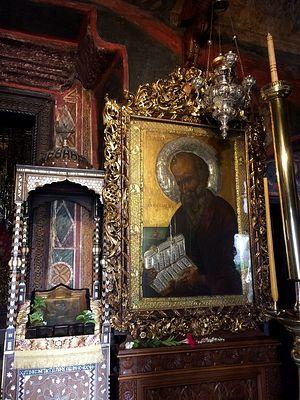 Патмосский образ Иоанна Богослова