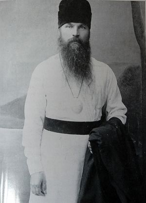 Епископ Герман (Ряшенцев) в ссылке. Фото из архива игумена Варнавы