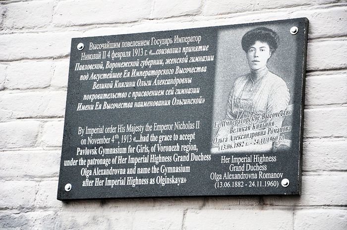 A memorial plaque installed on the exterior of the building of Olginskaya Gymnasium in Pavlovsk in honor of Grand Duchess Olga. Unveiled November 4, 2017.