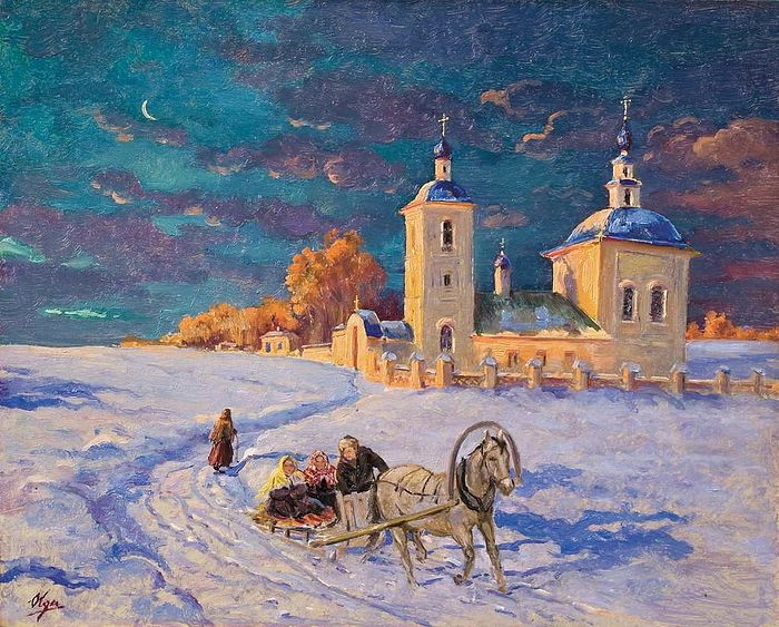 "The painting ""Winter Fun and Games"", the 1930s."