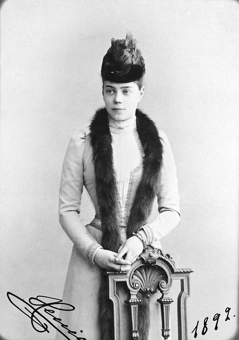 Государственному архиву РФ переданы документы Великой княгини Ксении Александровны Романовой