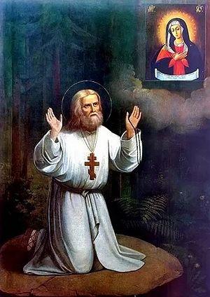 Образ, написанный священномучеником Серафимом (Чичаговым)